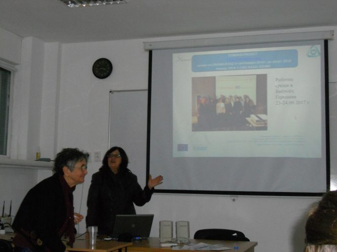 Compass project presented during National Seminar on IBME