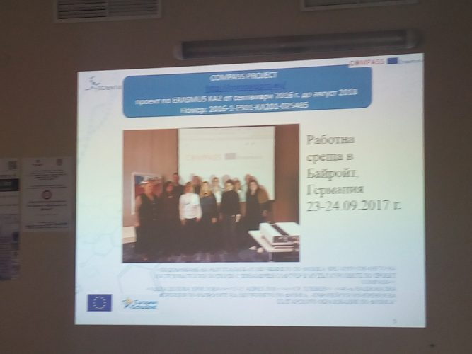 COMPASS PROJECT PRESENTED AT NATIONAL CONFERENCE IN THE FIELD OF PHYSIC EDUCATION FROM 13 TO 15 OF APRIL AT PLEVEN, BULGARIA