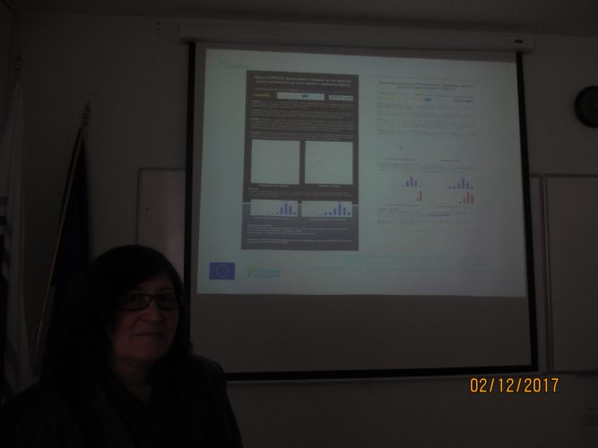 National Seminar on IBME: Scientix Workshop - Resources in the Scientix Platform to Support the IBSE to STEM Education.
